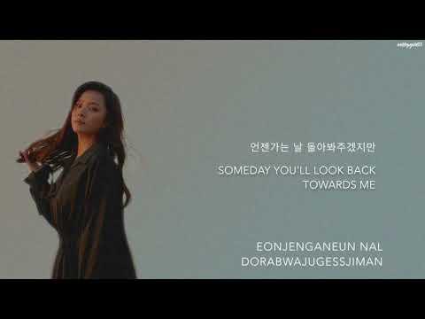 Ben (벤) - 'Can You Hear Me? (내 목소리 들리니)' (Hotel Del Luna OST, Part 9) [Han|Rom|Eng lyrics]