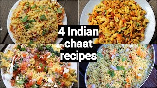 4 easy & tasty chaat recipes | indian street style chaat recipes | चटपटी चाट रेसिपी