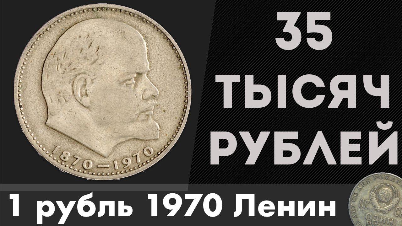 Сколько стоит русский рубль [PUNIQRANDLINE-(au-dating-names.txt) 24