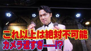 至近距離で撮影!! 驚愕のコインマジック  SHOOT OGAWA / COIN MAGIC / 360° camera placed only 30cm away from the magician