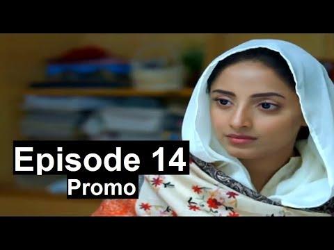 Download Ab Dekh Khuda Kia Karta Hai Episode 14 Promo - Ab Dekh Khuda Kia Karta Hai Episode 13 - Geo TV