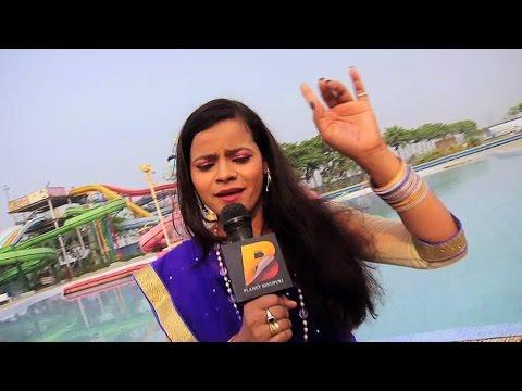 चन्दन तिवारी ! Bhojpuri Singer ! Chandan Tiwari !!