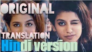 Manikya Malaraya Poovi |Female Hindi Cover | Ariya |Priya Prakash Varrier | Oru Adaar Love