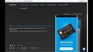Как быстро обналичить Bitcoin