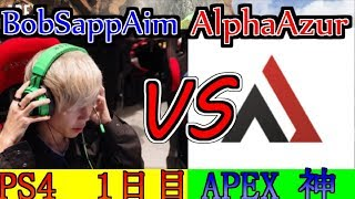 【PS4版APEX】PS4初めて一日目でAlphaAzurとタイマンした【前半】 thumbnail