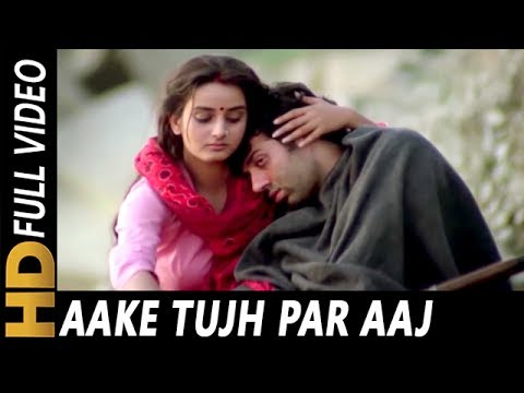 Aake Tujh Par Aaj Kar Doon   Shabbir Kumar, Kavita Krishnamurthy   Yateem 1988 Songs   Sunny Deol