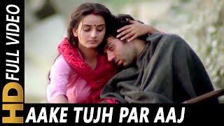 Video Aake Tujh Par Aaj Kar Doon   Shabbir Kumar, Kavita Krishnamurthy   Yateem 1988 Songs   Sunny Deol download MP3, 3GP, MP4, WEBM, AVI, FLV September 2017