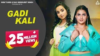 GADI KALI   Renuka Panwar   Pranjal Dahiya, MP1   Ricky Singh   New Haryanvi Songs Haryanavi 2020