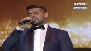 آدم - حفلة كازينو لبنان - خلصت الحكاية