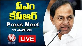 Telangana CM KCR Chairs Press Meet. CM KCR Chairs High level meeting with Officials and reviews on Lockdown Situations and Increase in Corona Cases in ...