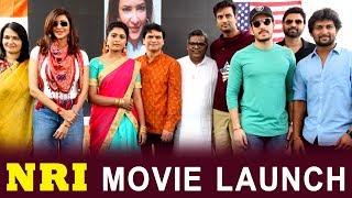 Nayana Rara Intiki Movie Opening Event   Srinivas Avasarala   Bala   Niharika Movies