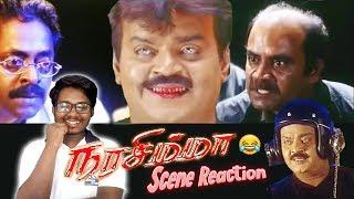 Vijayakanth Electric Shock Scene (தமிழ்) | Narasimha Movie | Reaction !!!