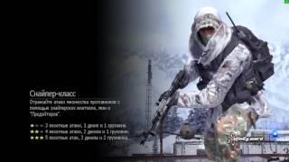Call of Duty Modern Warfare 2 online кооператив, (18+ нецензурные выражения) игра по сети