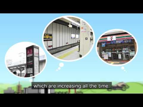 Welcome Kansai - How to use KYOTO WiFi