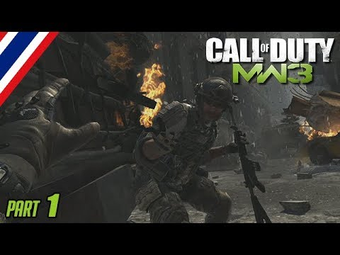 BRF - Call of Duty : Modern Warfare 3 [Part 11] - วันที่ 22 Apr 2018
