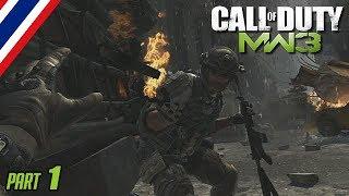 BRF - Call of Duty : Modern Warfare 3 [Part 1]