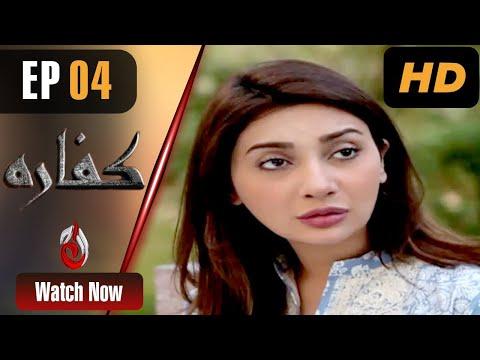 Kaffara   Aisha Khan, Aagha Ali And Madiha Iftikhar   Episode 04   Aaj Entertainment