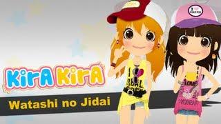【Kira★Kira】Watashi no Jidai【歌ってみた】
