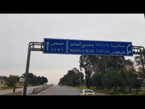 03.02.2018 Auf dem Weg über die Autobahn von Tartous nach Homs