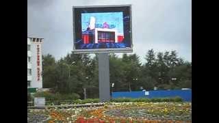 Монитор на Площади Пять Углов Мурманск видео(Размещение видео рекламы на Площади 5 Углов в Мурманске. Рекламное Агентство