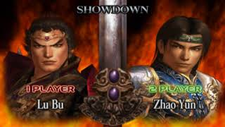 Dynasty Warriors 4 - New VS Mode Battlefields