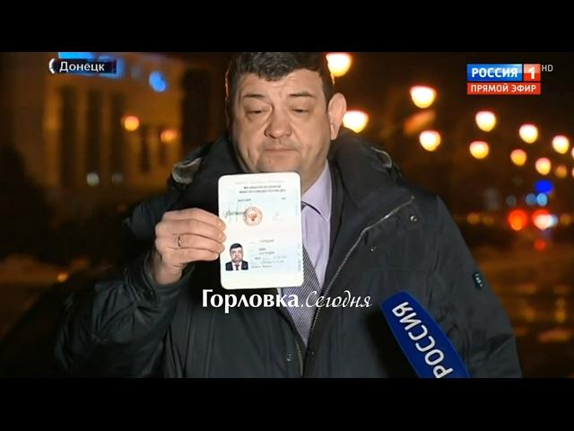 Приходько об указе Путина: у нас такой эйфории не было с момента референдума