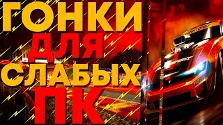 видео Системные требования игры Audition 2
