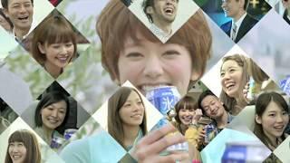 あたらしい氷結篇。 商品情報 http://www.kirin.co.jp/products/rtd/hyo...