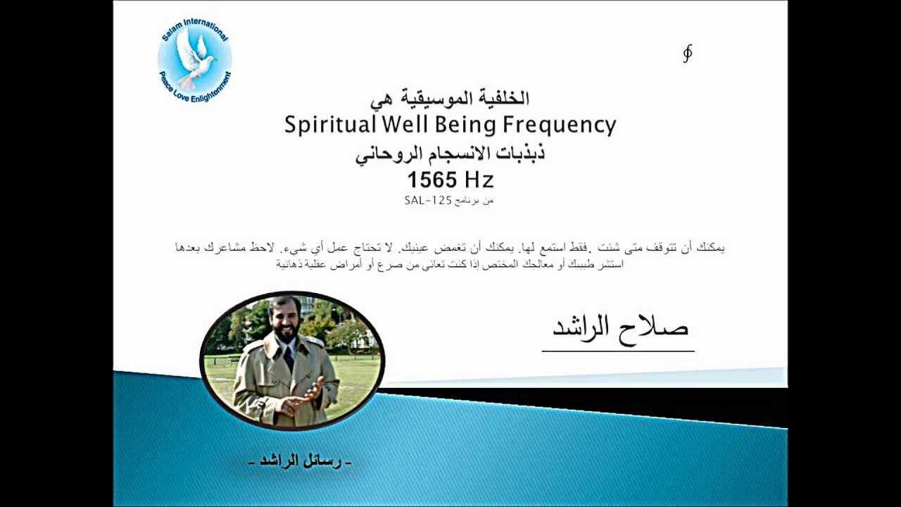 Al-Rashed Messages: كيف تتصرف في الأزمات؟