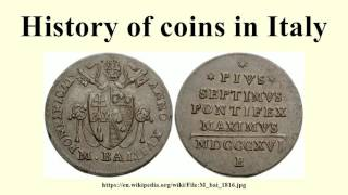 History of coins in Italy