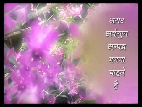 Suvichar – Inspiring motivational thoughts – Hindi 14