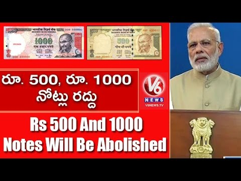 PM Narendra Modi Speech | Rs 500 And 1000 Notes Will Be Abolished In India | V6 News
