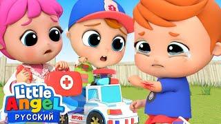 Играем В Доктора Обучающие Игры Для Детей Little Angel Русский