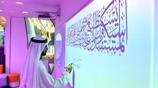 محمد بن راشد يفتتح أول مكتب مطبوع بتكنولوجيا الطباعة ثلاثية الأبعاد في العالم