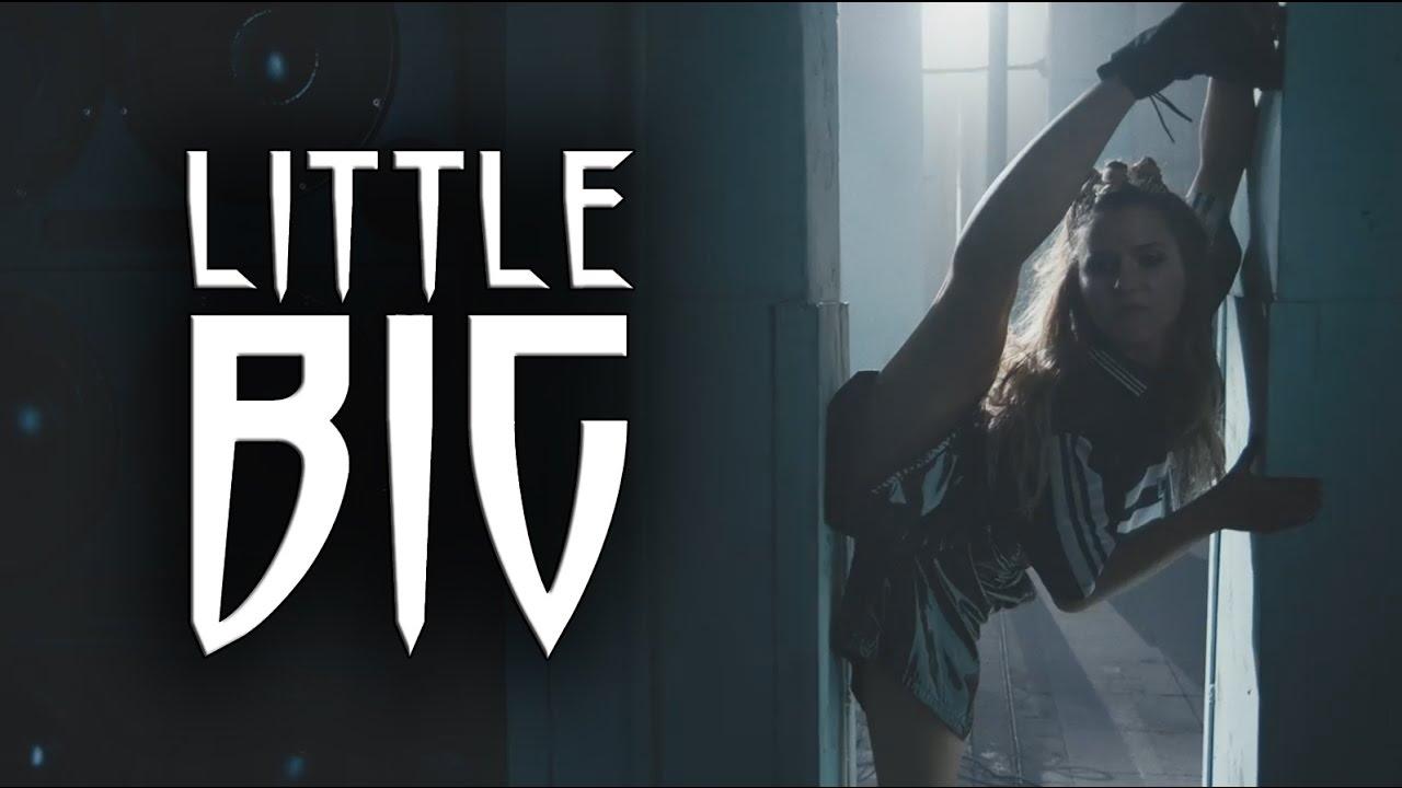 Скачать новый альбом little big funeral rave (2015).
