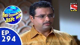 Badi Door Se Aaye Hain - बड़ी दूर से आये है - Episode 294 - 24th July, 2015