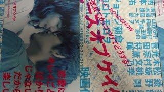 ピース オブ ケイク A 2015 映画チラシ 2015年9月5日公開 【映画鑑賞&...