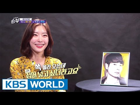 Who is the hidden card Lady Jane wants to win? [Singing Battle / 2017.04.19]