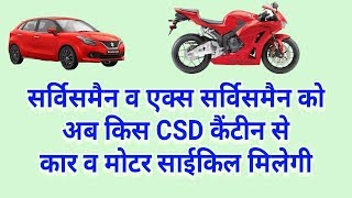 Ex Servicemen Welfare News Today with Servicemen for CSD Car and Bike Purchase