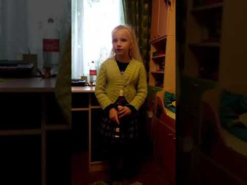 Наумова Женя 6 лет