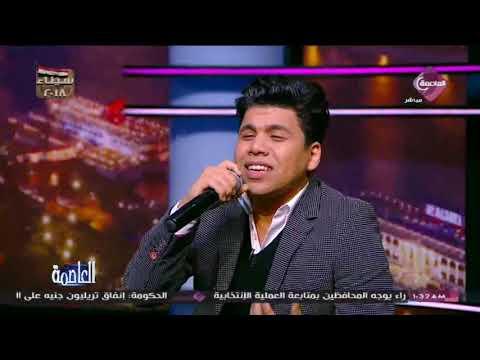 المطرب الشاب 'عمر كمال' ولحظة مؤثرة على الهواء فى 'برنامج العاصمة' 😪