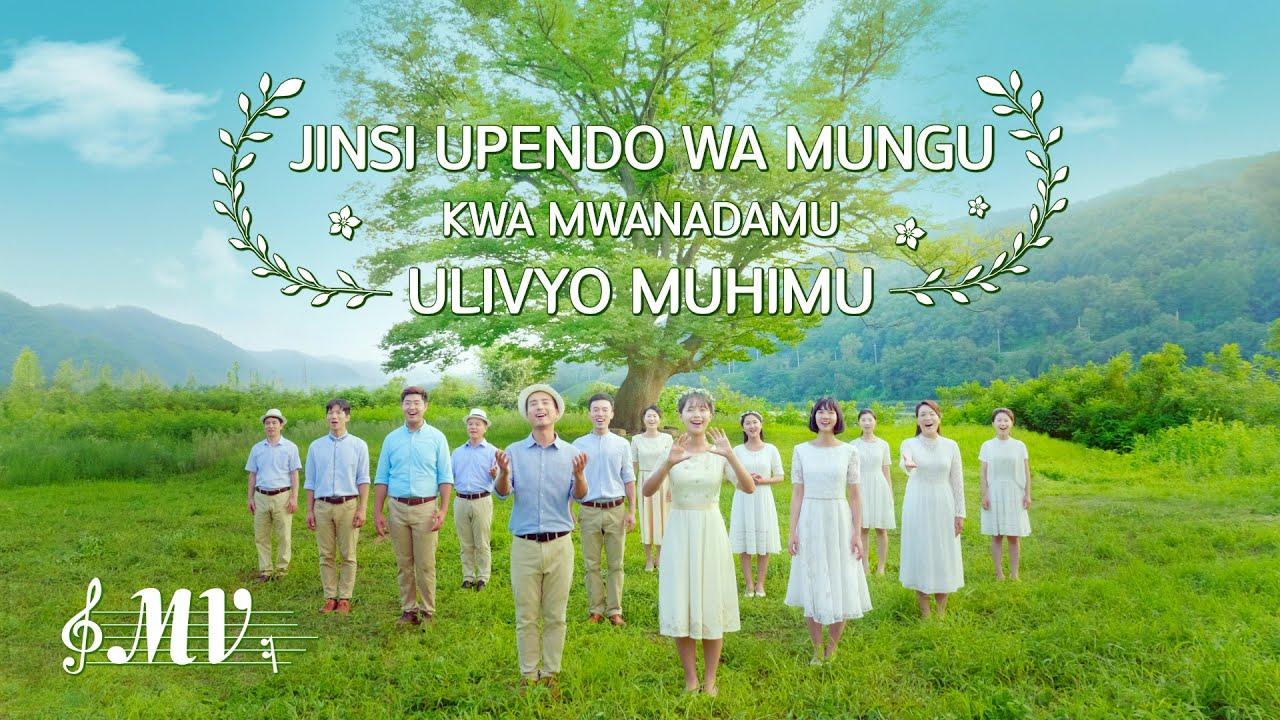 Wimbo wa Kusifu | Jinsi Upendo wa Mungu kwa Mwanadamu Ulivyo Muhimu (Music Video)