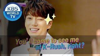 KBS World Idol Show K-RUSH Season3-Ep.9 Hwang Chiyeul [Preview]