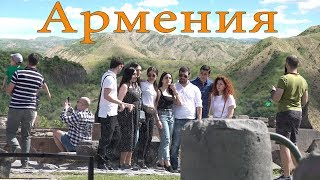 Армения. Интересные факты об Армении.