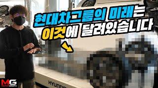 """""""제로백 3.5초, 주행거리 500km 이상"""" 현대차도 가능하다...전기차 플랫폼 E-GMP 자세히 살펴봤습니다!"""