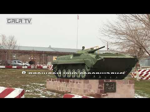 102 российская военная база гарантия безопасности, или угроза в Закавказье