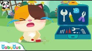 ★NEW★あぶない!ぜったい遊んじゃダメよ | 危険から子どもを守る | 子ども向け安全教育 | 赤ちゃんが喜ぶアニメ | 動画 | ベビーバス| BabyBus thumbnail