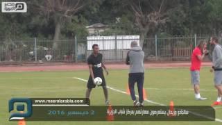 مصر العربية | سالجادو وزيدان يستعرضون مهارتهم بمركز شباب الجزيرة