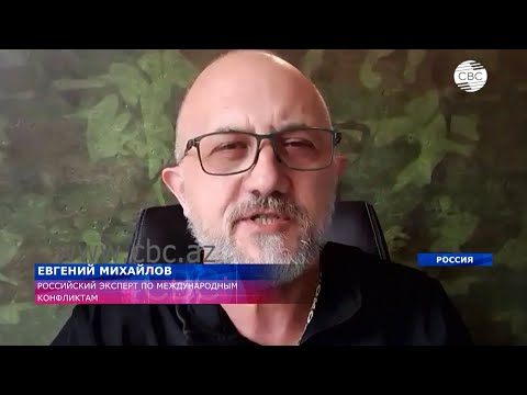 Убийство армянами афроамериканца во Франции - проявление расизма