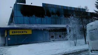 Чистополь  сгорел универмаг (20.12.2016)